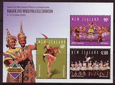 NEW ZEALAND 2003 BANGKOK WORLD PHILATELIC EXHIBITION UNMOUNTED MINT