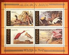 1986 Tanzania 309a MNH - Audubon Birds souvenir sheet