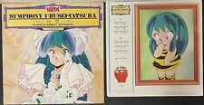 Urusei Yatsura Symphony Japanese animation anime Vinyl Record