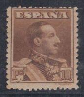 ESPAÑA (1922) NUEVO SIN FIJASELLOS MNH SPAIN - EDIFIL 323 (10 pts)ALFONSO XIII