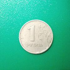 1 Rubel Münze aus Russland von 1998 – M – (sehr schön)