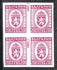 1944  Bulgaria  ERRORS,WWII, Bl.of 4, Nonlisted Parcel post 200lv imperfor.MNH