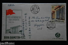 China PRC J94 6th N.P.C. Set on private FDC - Addressed to Singapore