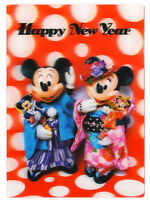 Disney Mickey and Minnie Happy New Year 3D Lenticular Greeting Card / Postcard