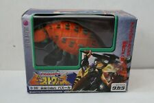 Transformers Beast Wars Neo Bazooka SEALED G1 BW Takara D-38 1999 Destron