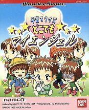 Kosodate Quiz Dokodemo My Angel WonderSwan Japan Version