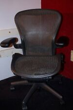 Herman Miller - Aeron Chair (Size B) Graphite Base & Frame **updated pics**