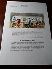 1998 Israel World Stamp Expo Numbered Philatelic Folder w/ 2 Souvenir Sheets