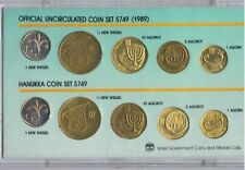 1989 ISRAEL MINT SET+ HANUKKA COIN SET w/MINT MARK 10 UNC COINS +CASE + COA