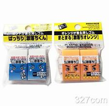 Daiso Japan Mint and Orange Bubblegum Eraser Set 4-Count