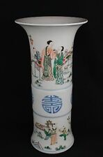 China Famille Verte b&w enamels beaker porcelain vase Long Eliza children