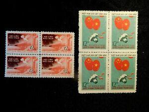 NORTH VIETNAM Blocks of 4 Stamp Set Scott 99, 105 MNH CV32