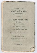 JUDAICA JEWISH ITALIAN IMPRINT MINCHA FOR SHABBAT TRIESTE .ITALY 1901
