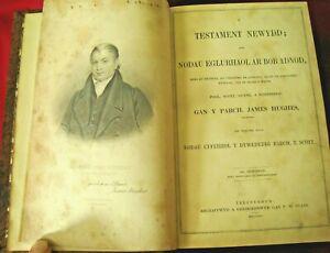 Superb Antique 1864 Welsh Bible - New Testament w/ Marble Artwork Samual Rees