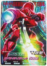 Gundam versuchen alter Master selten B2-012 AGX-04 Gerbera Tetra Mobile Suit Gundam TCG