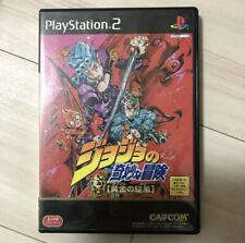 PlayStation2 JoJo's Bizarre Adventure Golden Wind
