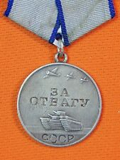 Soviet Russian Russia USSR WWII WW2 Silver BRAVERY Medal Order Badge Low #620724