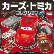 Tomica Cars Tomica Collection Catalogue book