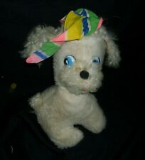 VINTAGE MUSICAL WIND UP ANTIQUE PUPPY DOG STUFFED ANIMAL PLUSH TOY HOW MUCH IS