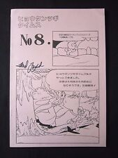 Osamu Tezuka Fanzine Magazine Anime Manga 8 Unico Black Jack SIGNED FRED LADD
