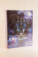 Mobile Suit ZGUNDAM TV Series Collection (DVD, 6-Disc Set)