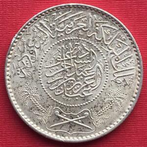 SAUDI ARABIA , SILVER 1 RIYAL 1370 AH - 1950 AD  UNC ( EG.AUC1 ) , RARE