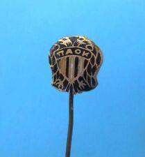 PAOK FC Thessaloniki - Greece football soccer club vintage enamel pin badge