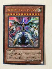 Yu-Gi-Oh! Mechanical God Machinicle Infinity VJMP-JP055 Ultra Rare Jap
