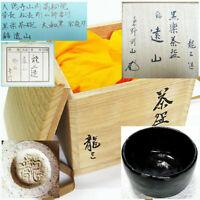 Japan tea ceremony equipment utensil Raku-yaki Black RAKU matcha green tea bowl