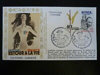 FRANCE PREMIER JOUR FDC YVERT 2369 VICTOIRE LIBERTE  3F  SURESNES  1985