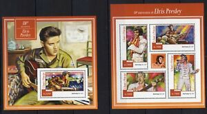 S.Tome - Rock and Roll - Elvis Presley  stamps Briefmarken Timbres MNH**  M109