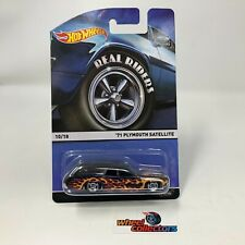 '71 Plymouth Satellite * Hot Wheels Real Riders Heritage * JC7