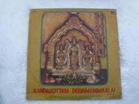 KANDAKOTTAM DEIVAMAMMAALAI Devotional LP Record Bollywood India-1076