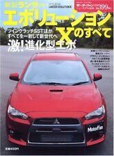 Mitsubishi Lancer Evolution X Complete Data & Analysis Book