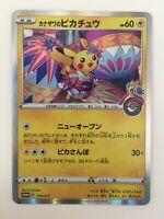 Limited Pokemon Center Pokémon Card Game Kanazawa/'s Pikachu Promo 144//S-P JP