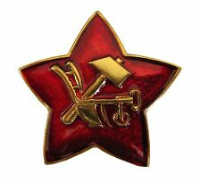 Russian Not-Issued Army Militaria