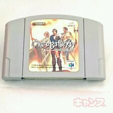 Nintendo64-OGRE battle 64-Person of Lordly Caliber-used-refurbished-Japanese