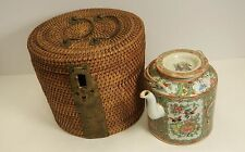 Rose Medallion Teapot cushioned basket w/ lid handles brass wicker antique 19th