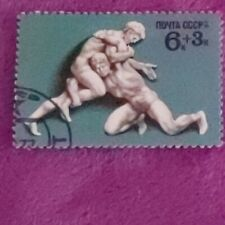 GORGEOUS 2 LOT OF RUSSIAN '80 OLYMPIC STAMPS, SOVIET UNION, FINAL YEARS PLUS COA