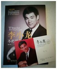 BRUCE LEE BOOK FROM CHINA