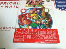 Legend of ZELDA Oracle of Seasons Guide Book Japan GBC Gameboy Color Japanese