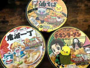 Demon Slayer Kimetsu no Yaiba noodle set ,Chicken ramen,Wonton ramen,Abura soba