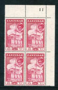 Zanzibar 1957 QEII 10s carmine in a block of four superb MNH. SG 372. Sc 263.