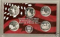2003 Silver Proof State Quarter Set - 5 Coins - NO BOX/COA