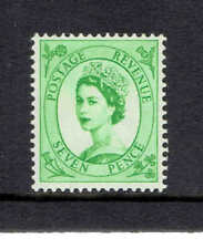 More details for gb 1956, sg549 7d bright green wilding (wmk st ed's crown). unmounted mint.