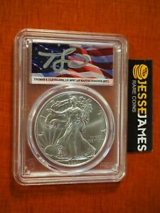 2021 (S) SILVER EAGLE PCGS MS70 FLAG CLEVELAND STRUCK AT SAN FRANCISCO EMERGENCY