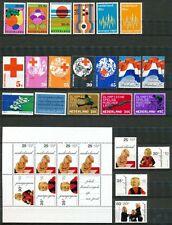 Nederland jaargang 1972 postfris