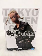 More details for uk seller tokyo revengers ryuguji ken figure banpresto 18cm japan new
