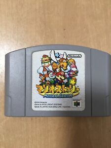 "Game software for NINTENDO64!!   ""Mario Story"""