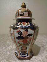 Giapponese Vaso Porcellana con Coperchio - Dipinti a Mano - - Altezza 25,5 CM